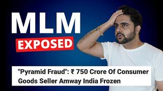 Network Marketing | MLM | क्या है MLM की सच्चाई ? | Sahi Hai Ya Phir Galat