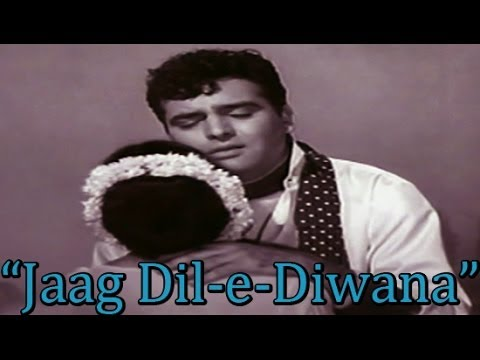 Jaag Dil-e-Diwana | Romantic Hit Song | Mohd. Rafi | Oonche...