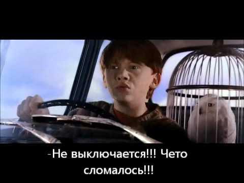 Прикол про Гарри Поттера!