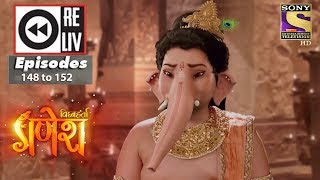 Weekly Reliv - Vighnaharta Ganesh - 19th Mar to 23rd Mar 2018 - Episode 148 to 152