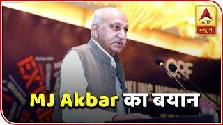 Panchanama(17.10.18): PM Modi Sends MJ Akabar's Resignation To The President | ABP News