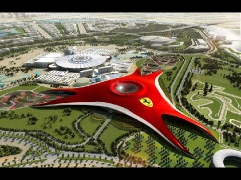 Феррари парк Ferrari World в Абу-Даби (ОАЭ)