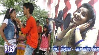 तनी चिन्ह लs देहाती मजनु के ❤❤ Bhojpuri Item Songs New Top 10 Videos 2016 ❤❤ Kajal Anokha [HD]