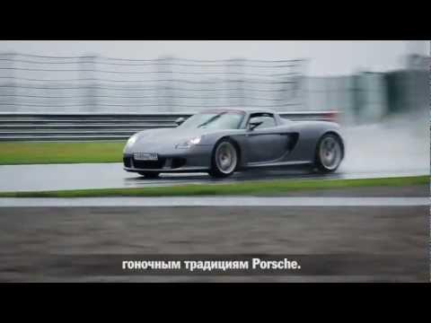 Москва: Porsche Festival 2012