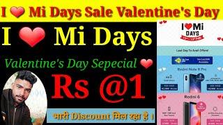 | I ❤ Mi Days Sale | 1 Rs Sale | Full Discounts Mi Products | Explained | #Technicaldeepak