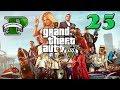 GTA V Historia #25 ¡¡Trevor el masacres!! Coche de M... Hao (nuevo contacto)