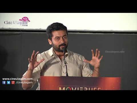 சூர்யாவை பேசவிடாமல் செய்த ரசிகர்கள்! திணறி போன ஆடிடோரியம்   Movie Buff Season 2 Awards 2018   Suriya