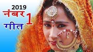 उत्तराखंड का अब तक का सबसे हिट गाना सबको पीछे छोड़ दिया | 2019 Latest Song | Meena Rana, Dewesh Rawat