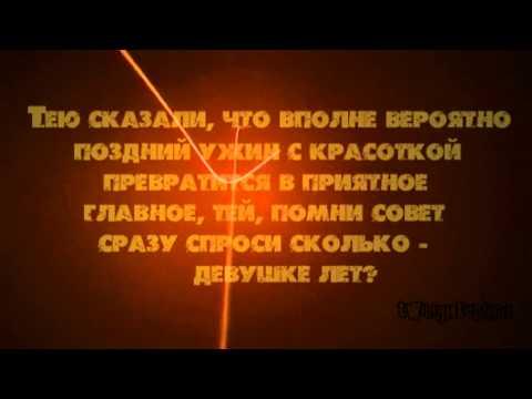Сумеречный топ №13