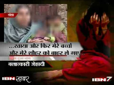 Kashmir Woman Files Rape Case Against 4 L.e.t. Men (in Hindi urdu) video