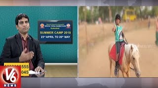 Kriya Yoga Samasthan's Summer Camp For School Children | Career Point