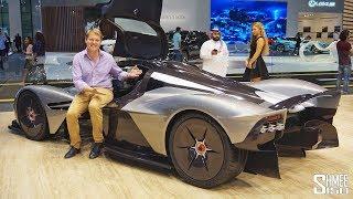 Jump Inside the Aston Martin Valkyrie! | FIRST LOOK