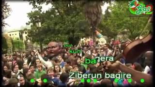 Bagare -Sokaide-