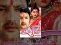SUSHREE   New Nepali Full Movie 2016/2073   Ft. Aaryan Sigdel & Ashika Tamang MP3
