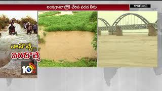 నీటిలో 'లంక' గ్రామాలు… - Lanka villages panic about Heavy Flood water  - netivaarthalu.com