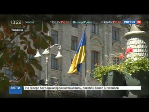 Экстремисты пытаются сорвать Всеукраинский крестный ход за мир