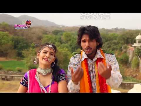 Rajasthani Latest Tajaji Bhajan 2017 !! सावन भादवो लगो !! New Marwadi Song Dhamak