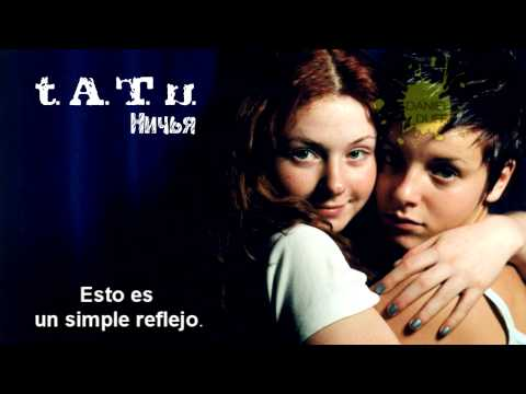 Tatu - Nich