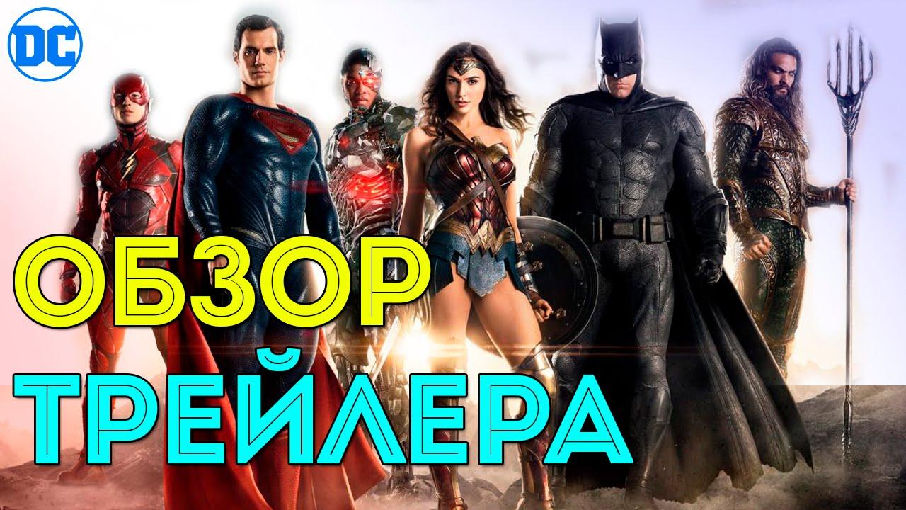 Lego Batman The MovieDC Super Heroes Unite  imdbcom