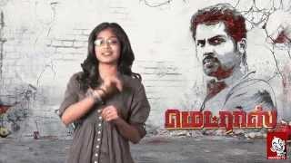 'Madras' Movie Review - Cinema Vikatan