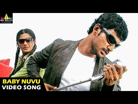 Baby Nuvu Devamrutham Video Song    Bhayya Movie (Vishal, Priyamani)