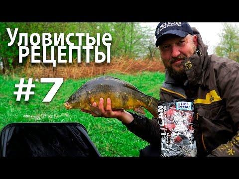 все о рыбалке на карася и карпа
