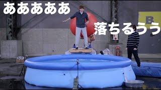 落ちる!プール!やだ! はじめしゃちょー&ヒカキンで妖怪ウォッチ ぷにぷに : Google Play GAME WEEK