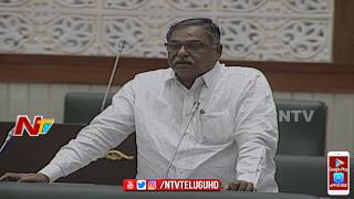 TRS MLA Manohar Reddy Speaks On School Infrastructure  and Anganwadi Centres || TS Assembly Session
