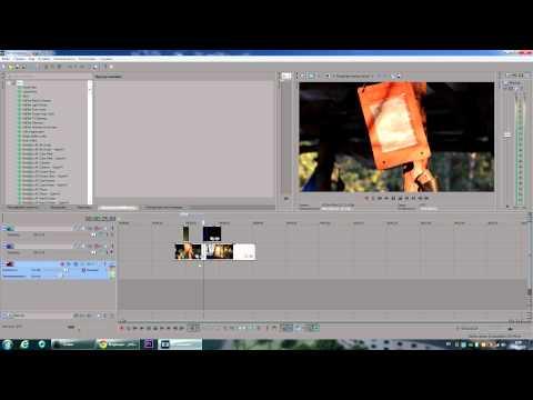 Блики в Sony Vegas. - Video Forex