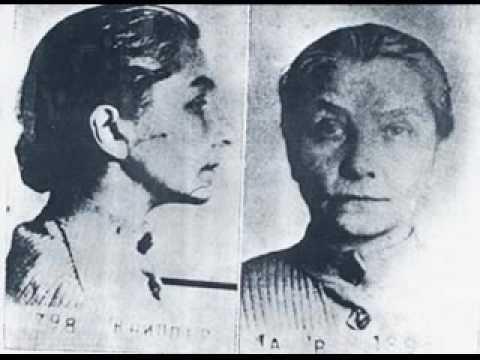 Анна Васильевна Тимирёва