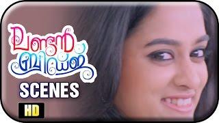 London Bridge - London Bridge Malayalam Movie | Malayalam Movie | Nanditha Raj Arrives at London Airport | 1080P HD