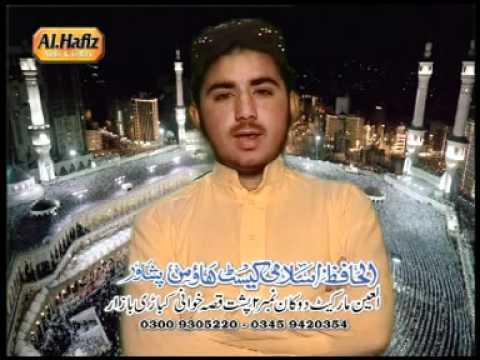 Pashto Naat By Hafiz Suhail Ahmad  2010 video