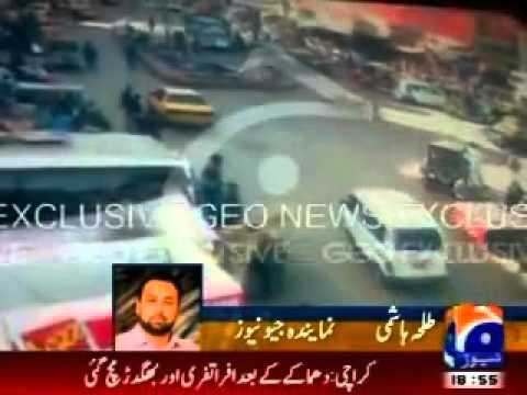 CCTV Footage of Karachi cantt station blast