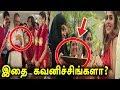 Neeyum Naanum Anbe song | Things you Missed   | Imaikka nodigal | Vijay Sethupathi | Nayantara thumbnail