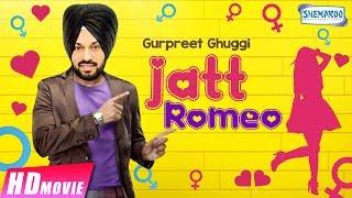 Jatt Romeo (Comedy Movie) - Gurpreet Ghuggi | Latest Punjabi Movie 2017