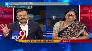 Big News Big Debate : YCP MLAs defections || Is Vijay Sai right in blaming IAS officers?
