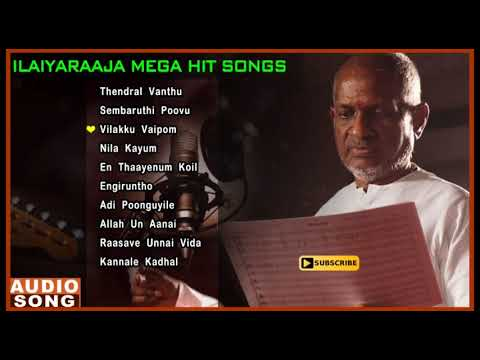 Ilayaraja Mega Hit Songs   Audio Jukebox   Evergreen Hits of Ilayaraja   S Janaki   Music Master