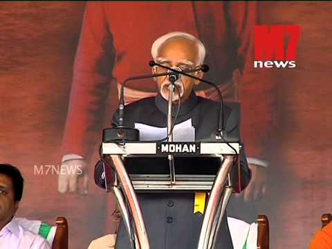 Hamid Ansari Speak's About Swami Vivekanandan