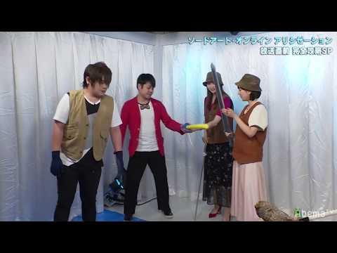 Matsuoka Yoshitsugu gets spanked by Kayano Ai and Tomatsu Haruka [Eng Sub]