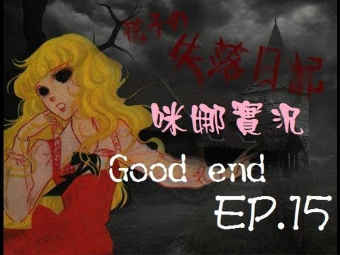 EP.15-GooD END2