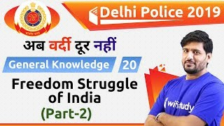 5:30 PM - Delhi Police 2019   GK by Praveen Sir   Freedom Struggle of India(Part-2)