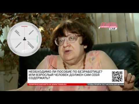 Владимир жириновский против валерии новодворской