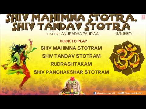 Shiv Mahimna Stotra, Shiv Tandav Stotra In Sankrit By Anuradha Paudwal I Full Audio Song Juke Box video