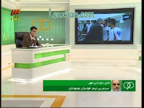 Adel Ferdowsipoor sarcasm  in sport program 90 about sky rocketing exchange rate of US Dollar