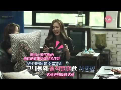 (中字) 140529 Jessica&Krystal 40s Preview