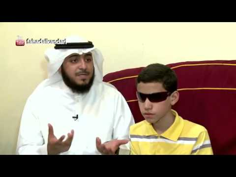 Young Boy Reciting Quran With An Amazing Voice video