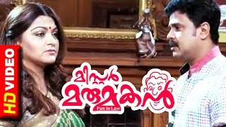 Mr. Marumakan - MR.Marumakan - Khusboo, mother want daughter to marry Dileep