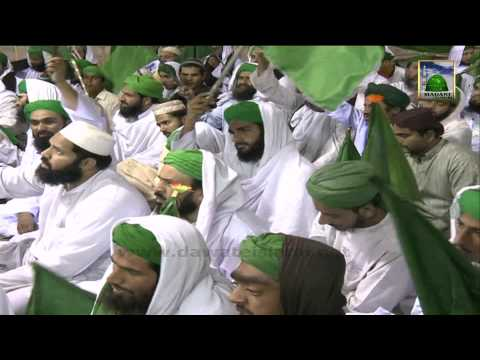 Best Naat - Arshe Haq Hai Masnad E Rifat video