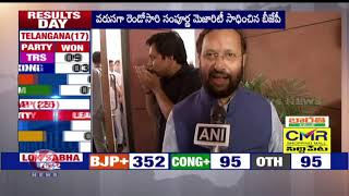 Prakash Javadekar Speaks On BJPand#39;s Lead In LS Polls As and#39;Pro-Incumbency andamp; Positive Vote