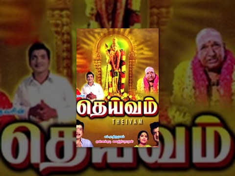 Deivam video